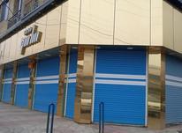 فروش تجاری و مغازه 32 متر  در شیپور-عکس کوچک