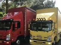 باربری اتوبار اسبابکشی حمل اثاثیه منزل لنگرود در شیپور-عکس کوچک