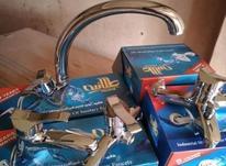 شیرالات گاز هود سینک در شیپور-عکس کوچک