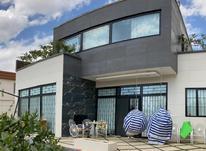 فروش زمین 500 متر در کردان در شیپور-عکس کوچک