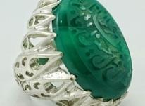 انگشتر نقره غول پیکر اشکی عقیق سبز خطی در شیپور-عکس کوچک