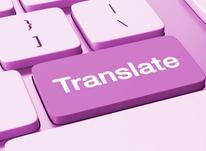 تایپ فایل صوتی و ترجمه برای دانشجویان در شیپور-عکس کوچک