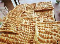فروشنده نان در شیپور-عکس کوچک