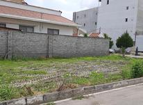فروش زمین مسکونی 220 متر در بهنمیر در شیپور-عکس کوچک