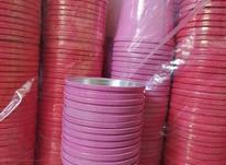 لیوان روحی به قیمت تولیدی در شیپور-عکس کوچک
