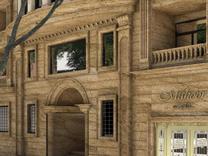 فروش آپارتمان 120 متر /خوش نقشه در شیپور