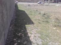 زمین مسکونی به مستاجران شریف اباد در شیپور-عکس کوچک