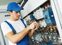 تعمیر و ساخت انواع تابلو برق ها و تاسیسات ساختمان در شیپور-عکس کوچک
