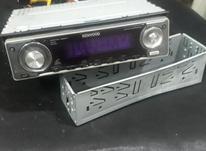 ضبط کنوودد در شیپور-عکس کوچک