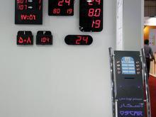 دستگاه نوبت دهی، صف دهی، چاپ بلیط در شیپور