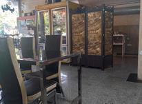 کار در رستوران در شیپور-عکس کوچک