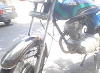موتورمدل90 مدارک کامل در شیپور-عکس کوچک