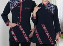 قیمت فروش مستقیم بهترین لباس فرم رستورانی در شیپور-عکس کوچک