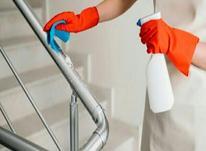 نظافت منزل راه پله مشاعات در شیپور-عکس کوچک