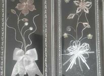 قاب گل نقره ای در شیپور-عکس کوچک
