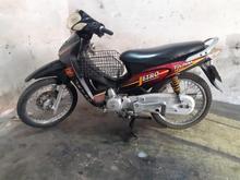 موتورسیکلت بی کلاج جترو125 در شیپور
