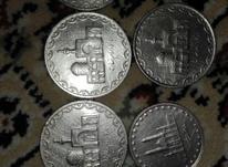 سکه های جمهوری قدیمی در شیپور-عکس کوچک