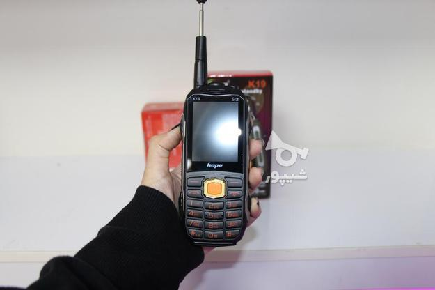 ضد ضربه 4 سیم پاوربانک22هزار لیزر در گروه خرید و فروش موبایل، تبلت و لوازم در گیلان در شیپور-عکس2