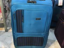 چمدان لیون متوسط در شیپور