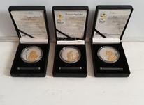 مجموعه 3 عددی سکه های یادبود کشور ترکیه در شیپور-عکس کوچک