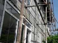 اجرای کلیه کارهای ساختنمانی وبازسازی وتعمیرات در شیپور-عکس کوچک