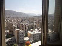 اجاره اداری 75 متر در چهار راه طالقانی در شیپور-عکس کوچک