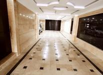 فروش آپارتمان 160 متر در دزاشیب در شیپور-عکس کوچک