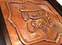 تابلو قلمزنی برجسته در شیپور-عکس کوچک