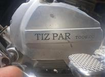 موتور هندا 93تیزپر در شیپور-عکس کوچک