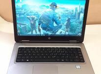 Laptop #HP PROBOOK 640 G2 در شیپور-عکس کوچک