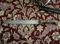 چاقو 35 تایی در شیپور-عکس کوچک