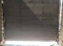 کرکره فلزی درابه در شیپور-عکس کوچک