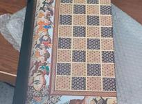 تخته شطرنج 40 در 40 در شیپور-عکس کوچک