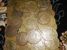 سکه پنجاه ریالی در شیپور