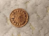 سکه در سکه در شیپور-عکس کوچک