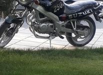 موتوربشرط سالم حد در شیپور-عکس کوچک