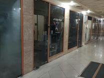 فروش مغازه 11 متر در اندیشه در شیپور