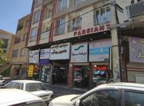 فروش تجاری 16 متر همکف در اندیشه در شیپور-عکس کوچک