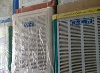 کولر آبی آبسان 7000 در شیپور-عکس کوچک
