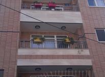 خانم مجرد جهت انجام امور منزل در شیپور-عکس کوچک