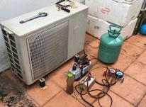 نصب اسپیلت جابجایی و سرویس با کارواش مخصوص تعمیرات و شارژ در شیپور-عکس کوچک