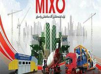 میکسو مجتمع کارخانجاتی ماشین آلات صنعتی و معدنی در شیپور-عکس کوچک
