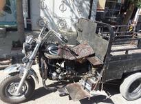 موتور 150 سه چرخه در شیپور-عکس کوچک