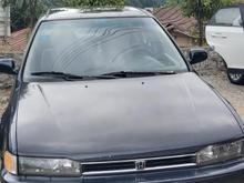 هوندا آکورد ئی ایکس مدل 1993 در شیپور