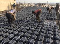 فنداسیون(اجرای فونداسیون) - اسکلت بتن(اجرای سقف) در شیپور-عکس کوچک