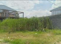 فروش زمین مسکونی 200 متر در آستانه اشرفیه در شیپور-عکس کوچک