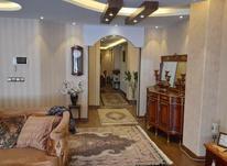 فروش آپارتمان 180 متر در شهرک غرب در شیپور-عکس کوچک