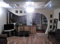 فروش آپارتمان 61 متر در شهر ری در شیپور-عکس کوچک