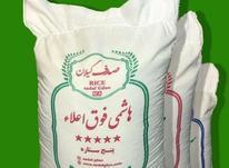 بازار یاب برنج ایرانی برای منطقه 21 تهران در شیپور-عکس کوچک