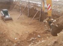 تخریب ساختمان بیل زنجیری لاستیکی بابکت در شیپور-عکس کوچک